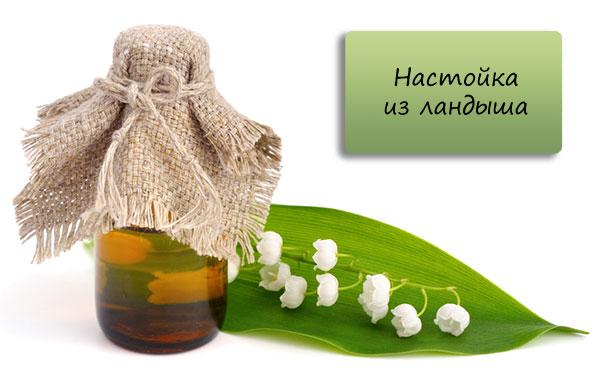 Лечение аритмии народными средствами в домашних условиях: подборка ...