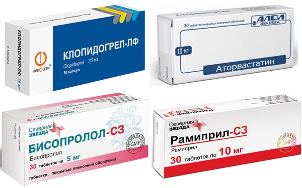 препараты Клопидогрел, Рамиприл, Биспоролол, Аторвастатин