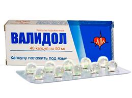 От чего поможет Валидол: какие эффекты при каких болезнях