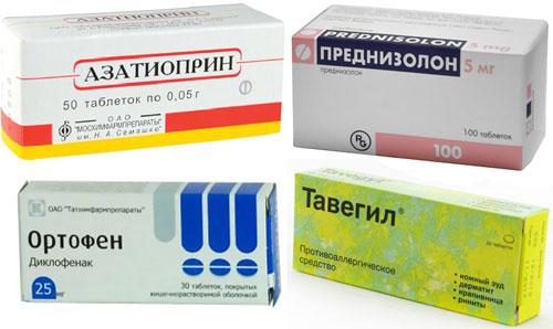 препараты Ортофен, Преднизолон, Азатиоприн и Тавегил