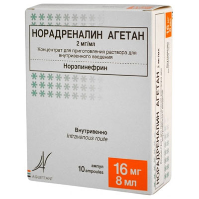 препарат Нонадреналин