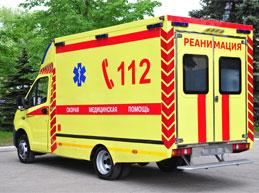 машина реанимации скорой помощи