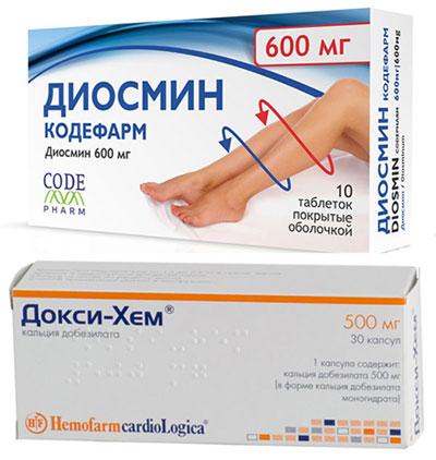 препарат Диосмин и Докси-Хем