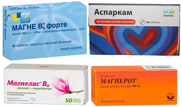 препараты Магне-В6, Магнелис, Аспаркам и Магнерот