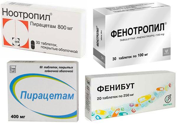 препараты Ноотропил, Фенотропиил, Пирацетам и Фенибут