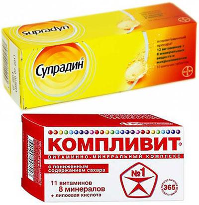препараты Супрадин и Компливит
