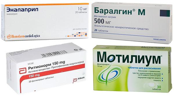 препараты Эналаприл, Баралгин, Мотилиум и Ритмонорм