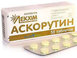 От чего таблетки Аскорутин: когда он эффективен, а когда нет