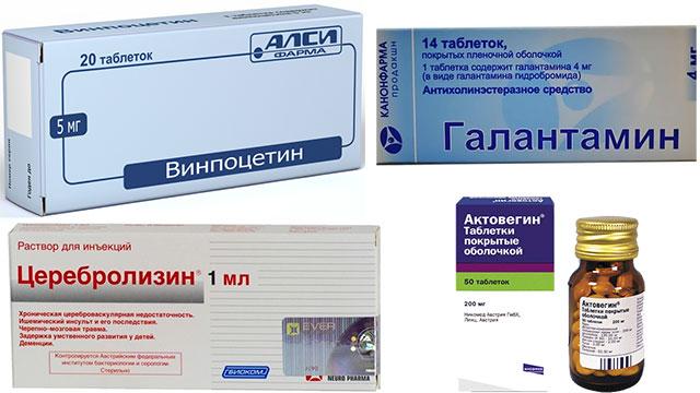 препараты Актовегин, Випоцетин, Церебролизин и Галантамин