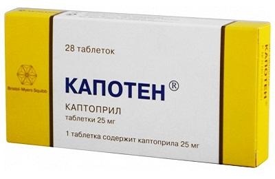 упаковка Капотен