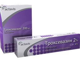 От чего мазь Троксевазин: патологии сосудов, кожи, мягких тканей