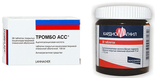 препараты тромбоасс и кардиомагнил