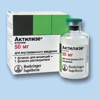 препарат «Актилизе» (актилаза)