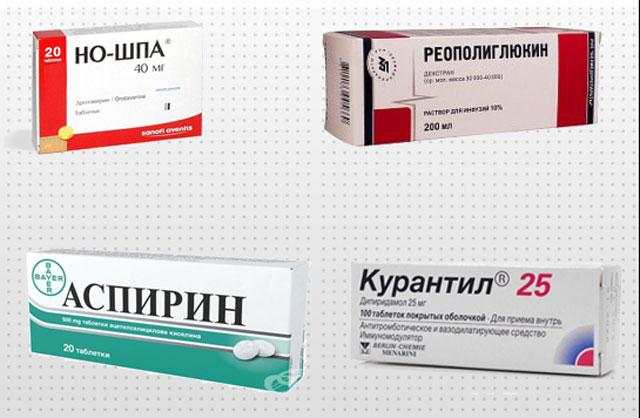 препараты, которые могут применять при синдроме Лериша