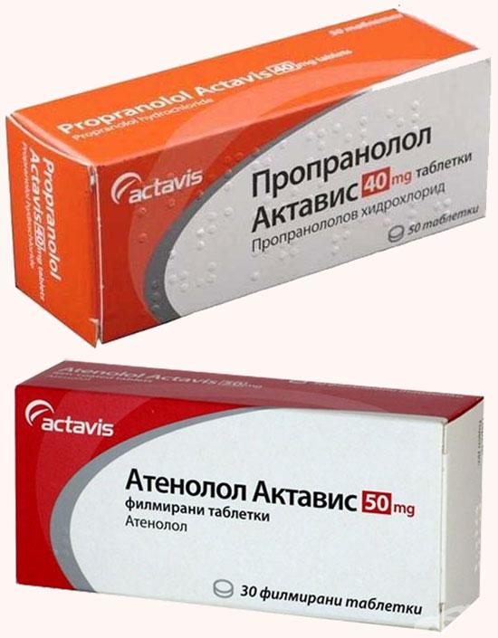 препараты Атенолол и Пропранолол