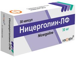препарат Ницерголин