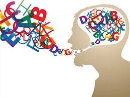 Как восстановить речь после инсульта: упражнения, прогнозы