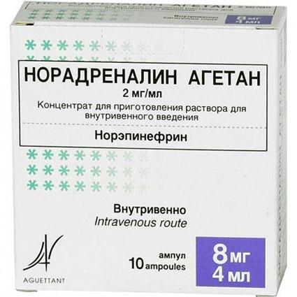 препарат Норэпинефрин