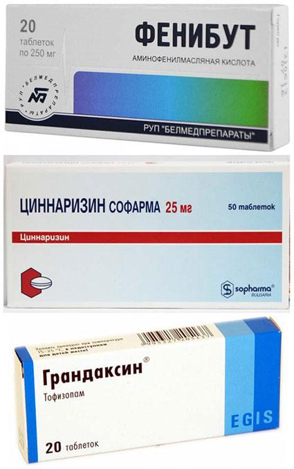 препараты Циннаризин, Корвалол, Грандаксин и Фенибут