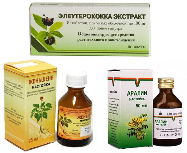 препараты на основе женьшеня, элеутерококка и аралии