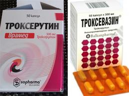 Троксевазин и Троксерутин: в чем разница, какой препарат лучше