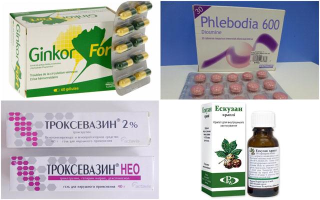 препараты Гинкор Форт, Флебодиа, Троксевазин и Троксевазин НЕО, Эскузан