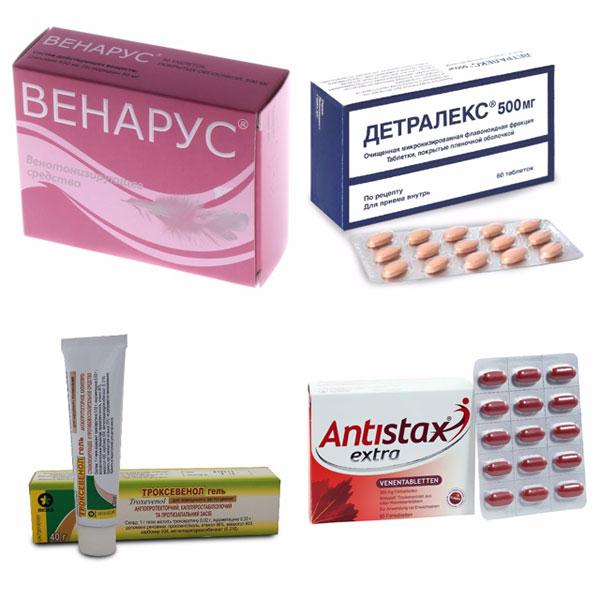 препараты Венарус, Детралекс, Троксевенол, Антистакс