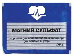 Применение магнезии при давлении: результативность, показания, побочные эффекты