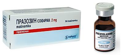 препараты Празозин и Фентоламин