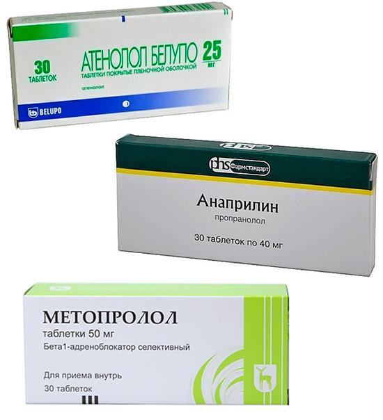 препараты Анаприлин, Атенолол и Метопролол