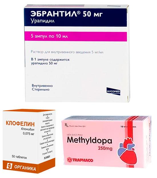 препараты Клофелин, Метилдопа и Эбрантил