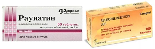 препараты Резерпин и Раунатин