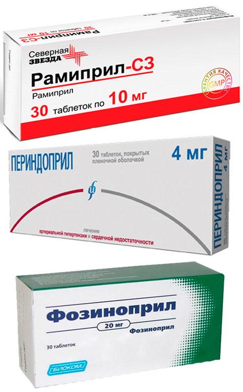 препараты Рамиприл, Периноприл и Фозиноприл