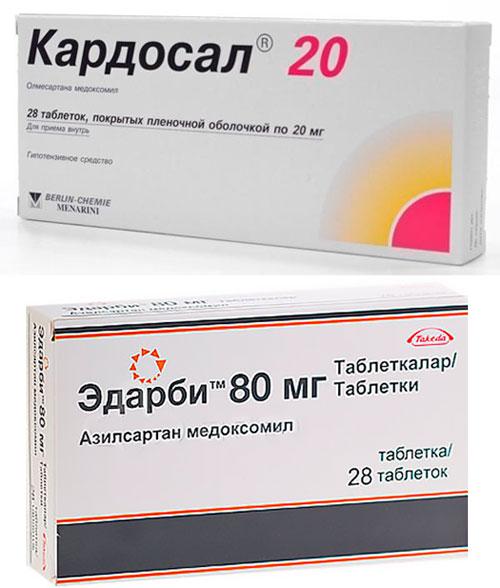 препараты Кардосал и Эдарби