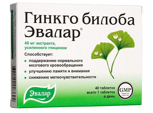 препарат Гинко билоба