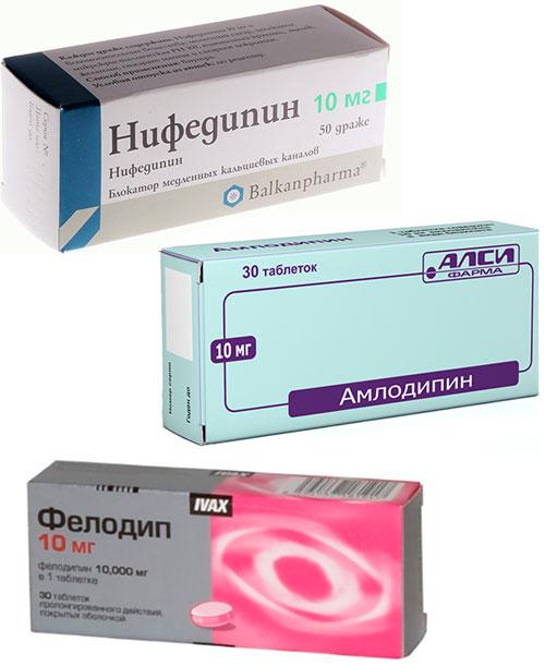 препараты Нифедипин, Фелодипин и Амлодипин