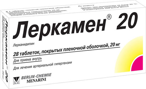 препарат Лерканидипин