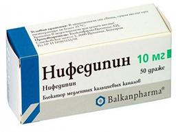 препарат Нифодипин