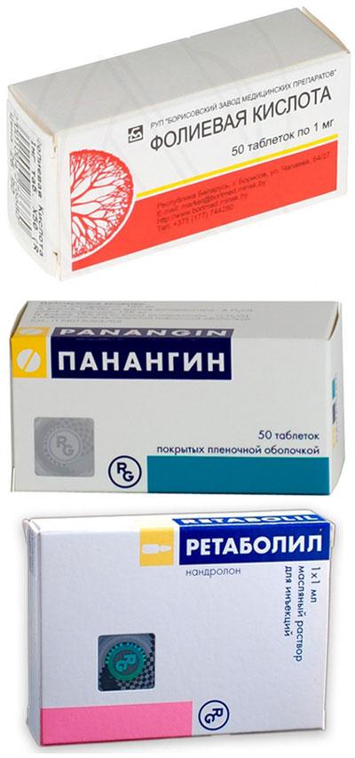 препараты фолиевая кислота, Панангин и ретаболил