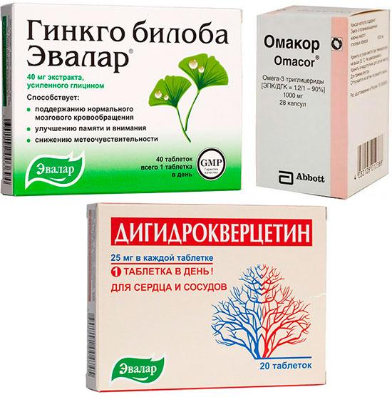 препараты Гингко Билоба, Омакор и Дигидрокверцитин