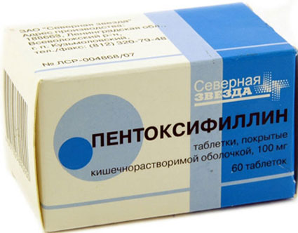 Препараты для улучшения мозгового кровообращения: три группы таблеток