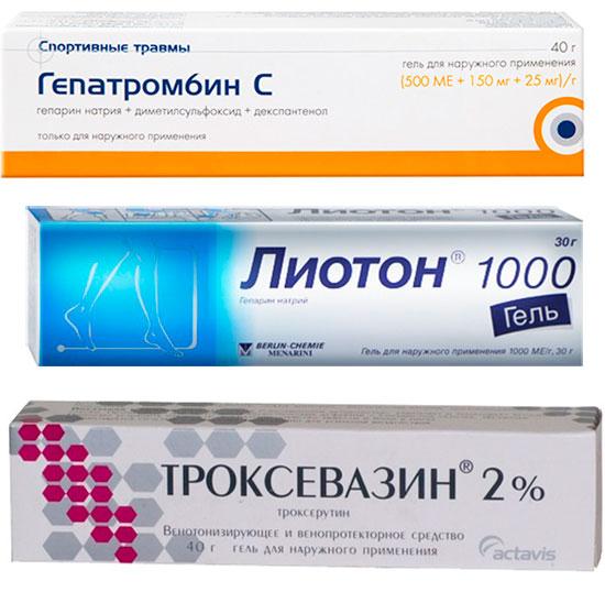 препарат Троксевазин, Гепатромбин, Лиотон