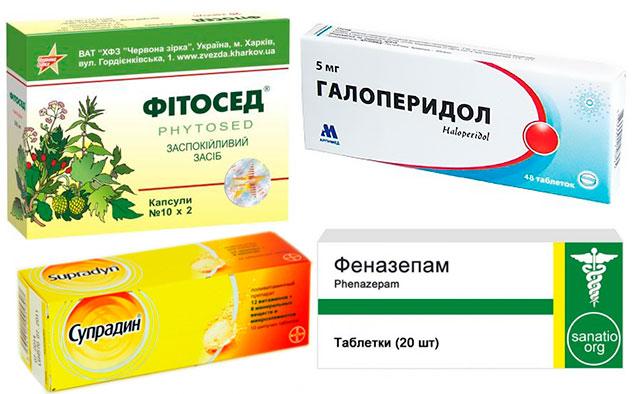 препараты Фитосед, Феназепам, Галоперидол и Супрадин