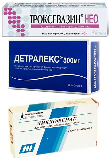 препарат Троксевазин, Детралекс, Диклофенак