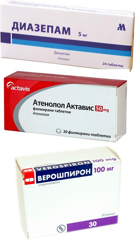 препараты Диазепам, Верошпирон и Атенолол