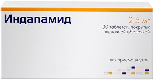 упаковка таблеток Индапамид