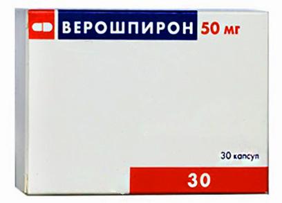 упаковка капсул Верошпирон