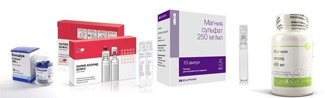 препараты, содержащие большое количество калия и магния