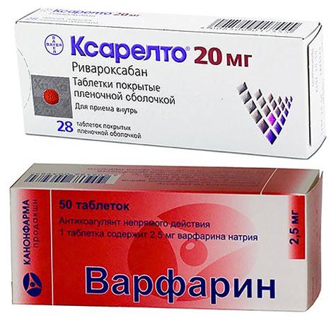 препараты Ксарелто и Варфарин