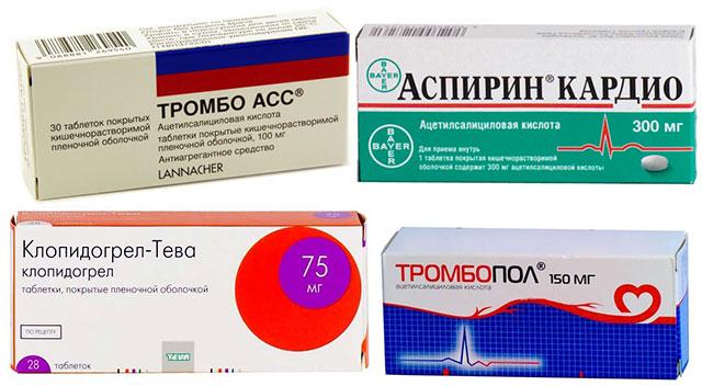 препараты Тромбо АСС, Клопидогрель, Тромбол и Аспирин Кардио